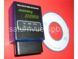 Адаптер OBD ll ELM327 bluetooth