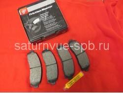 Колодки тормозные передние(дисковые)