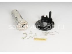 Ремкомплект замка зажигания(комплект для набора под старый ключ)