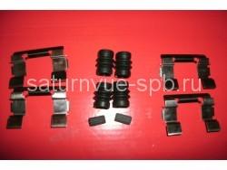 Установочный комплект передних тормозных колодок